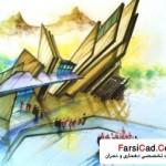 دانشکده معماری - اسکیس و راندو 5