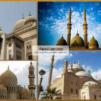 بررسی معماری مصر (مسجدالازهر ،ابن طولون ،سلطان حسین ) - پروژه معماری اسلامی 1