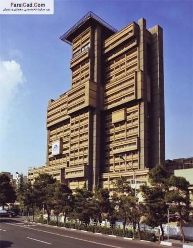 معماری ، ساختمان وزارت کشرر ، معماری ایرانی ، معماری معاصر
