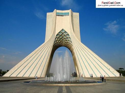 برج آزادی - میدان ازادی - معماری برج ازادی - پلان برج ازادی - میدان شهیاد - برج شهیاد تهران