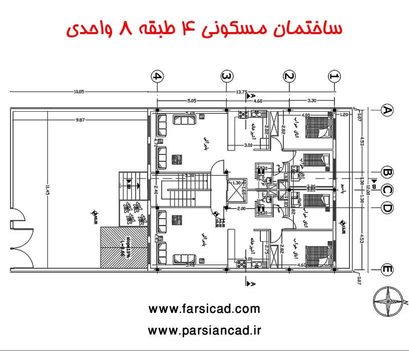 نقشه های فاز 2 ساختمان مسکونی 4 طبقه 8 واحدی - معماری ، سازه و ...برای اینبار نقشه های معماری ، سازه و دتایل های کامل یه ساختمان 4 طبقه 8 واحدی رو آماده کردم که دانلود کنید.