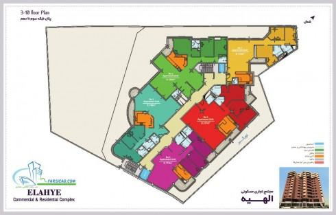مجتمع مسکونی تجاری الهیه - پلان - نقشه - سه بعدی
