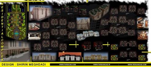 شیت بندی معماری - مجتمع مسکونی - شیت معماری - آموزش شیت بندی نقشه - طرح 5
