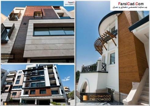 نمای ساختمان - طراحی نمای ساختمان - نمای بیرونی ساختمان - نمای سنگی - نماهای جدید - نما - عکس نما - نماهای روز