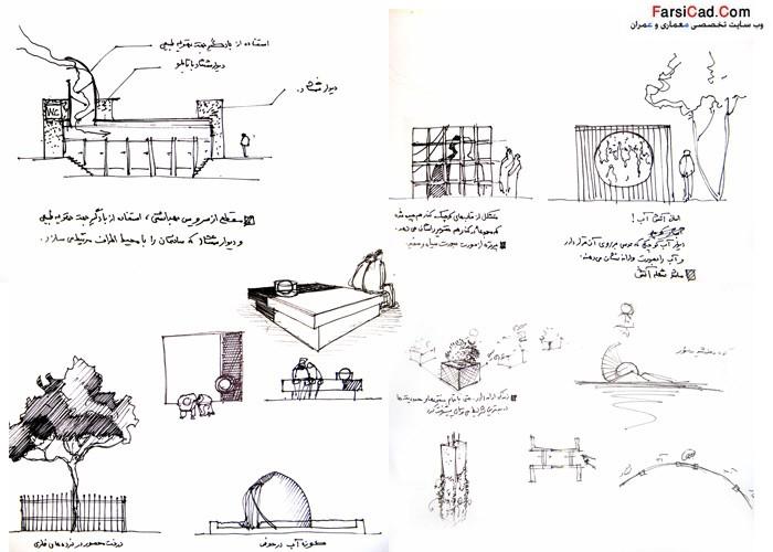 [طراحی منظر] طرح پارک شهری (پارک آرامش خیال ) – به همراه ...