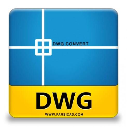 نرم افزار نقشه - dwg - نرم افزار تبدیل نقشه - معماری - پلان - نرم افزار پلان
