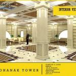 برج مسکونی - مجتمع مسکونی - پلان مجتمع مسکونی - نقشه مجتمع مسکونی - نقشه برج - پلان برج
