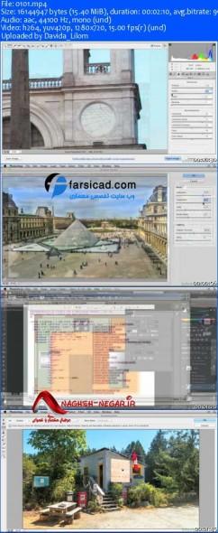 آموزش فتوشاپ در معماری، آموزش فتوشاپ برای معماری