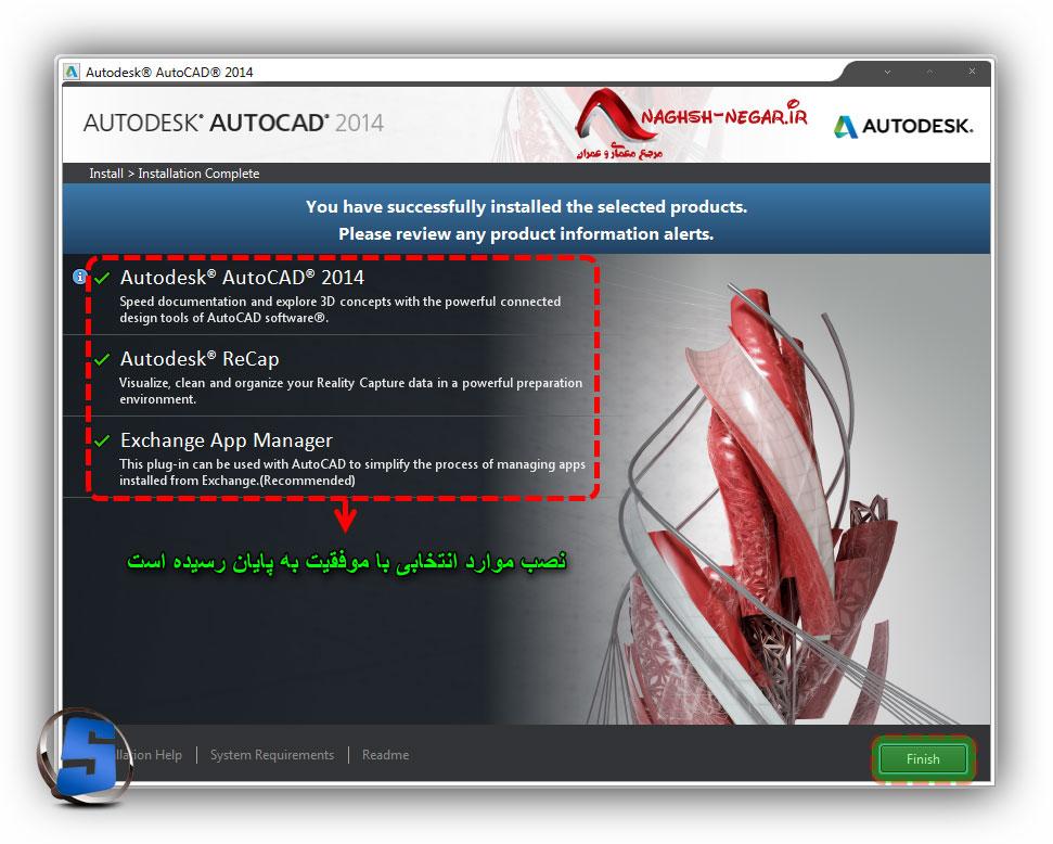 Autodesk 2014 Keygen - کرک نرم افزار های معماری اتودسک