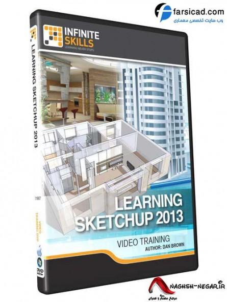 InfiniteSkills - Learning SketchUp 2013 - اسکیچ آپ