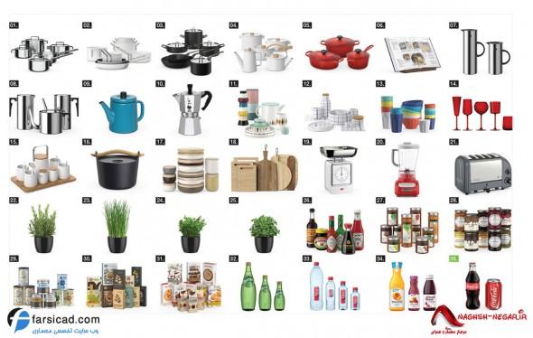 دانلود مجموعه آبجکت های وسایل آشپزخانه vol.05 kitchen accessories
