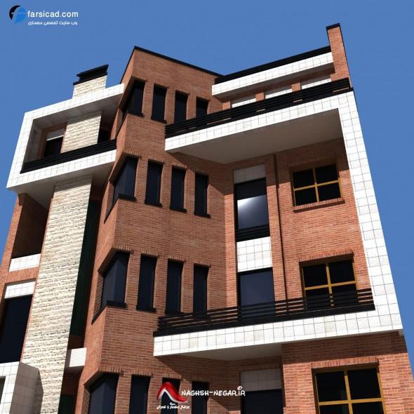 نمای ترکیبی آجرنما و سنگ ( نمای ساختمانی) - نمای خانه، نمای آپارتمان ، نمای ویلا