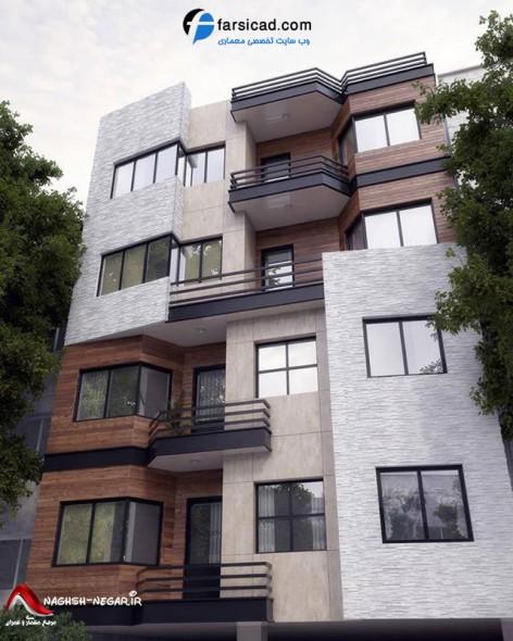 نمای مسکونی ، طرح نمای شیک و زیبا ، نمای سنگی و ترکیبی - تراس