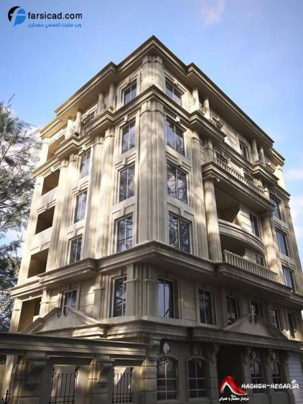نما رومی - نمای کلاسیک - طرح نما - طراحی نمای کلاسیک - ابزار نما رومی