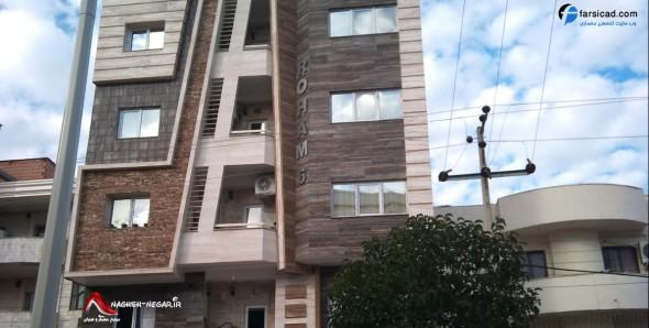 نمای ترکیبی ساختمان - نمای سنگ مصنوعی - نمای سنگی