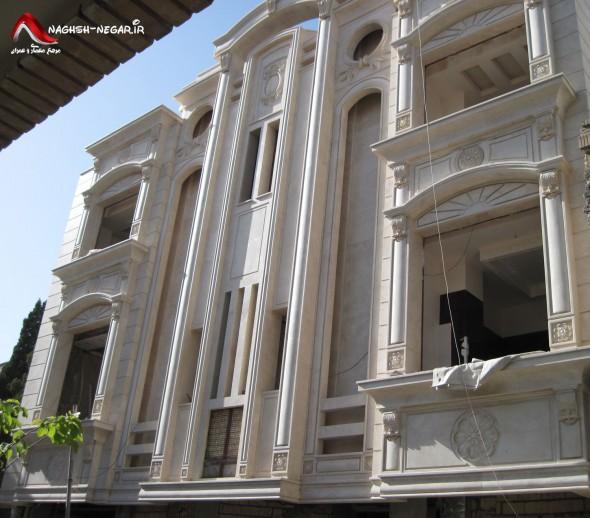 نمای رومی - نمای کلاسیک - نمای سنگی - سنگ نما - نما رومی