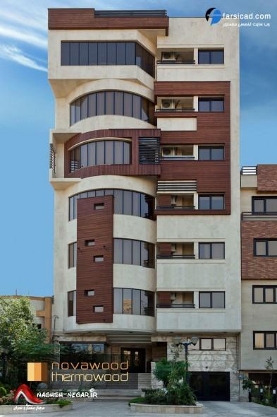 نما ساختمان ، آجر نما و سنگ - نمای ترکیبی - نمای آپارتمان ، نمای ساختمان مسکونی