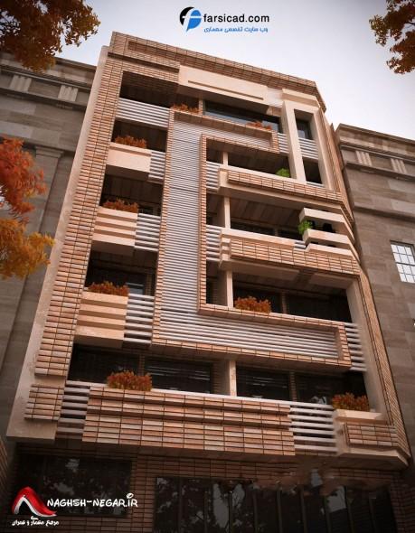طراحی سه بعدی نمای ساختمان ، طرح نمای ترکیبی - آجرنما