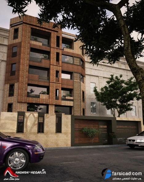 طراحی سه بعدی نمای ساختمان ، طرح نمای ترکیبی - آجرنما - نمای آجر و سنگ