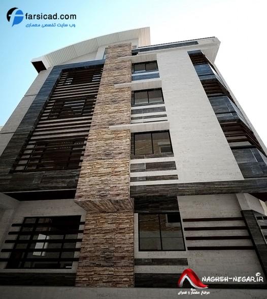نمای ترکیبی ساختمان ، نمای سنگ مصنوعی و سنگ - نمای سنگی