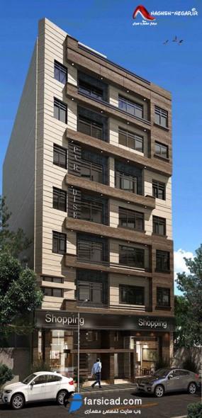 نمای ساختمان مسکونی تجاری ایرانی - طرح نما ،نمای زیبا ، عکس نما