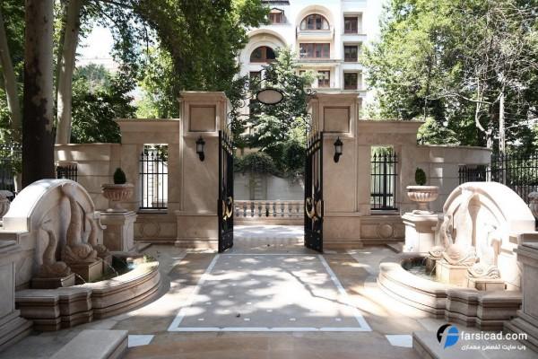 مجتمع مسکونی چناران پارک تهران - طراح فرزاد دلیری - معماری
