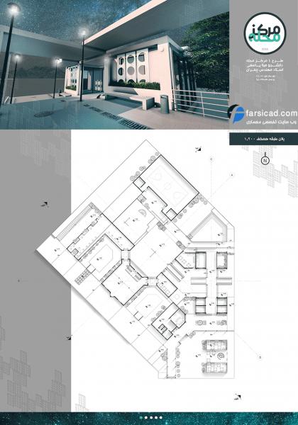 نقشه مرکز محله - مجموعه فرهنگی محله - شیت بندی معماری - شیت آماده معماری