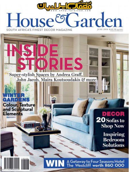طراحی داخلی - محوطه سازی - حیاط سازی - مجله دکوراسیون