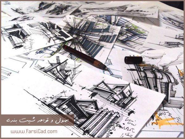 شیت بندی معماری - شیت بندی psd - آموزش شیت بندی دستی - اسکیس و راندو