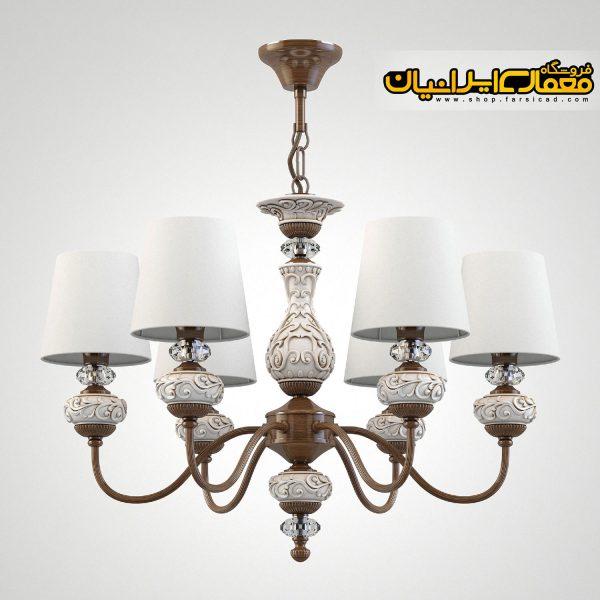 آبجکت لوستر کلاسیک - آبجکت های کلاسیک طراحی داخلی و دکوراسیون -آبجکت لامپ کلاسیک