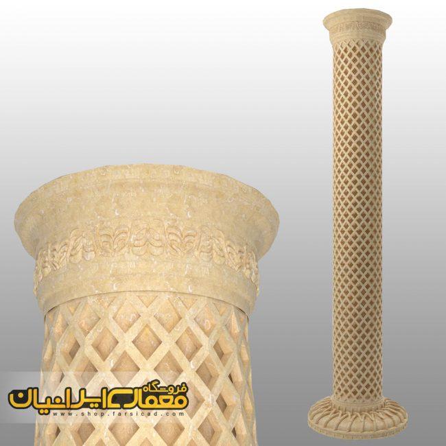آبجکت ستون نما رومی - سرستون نمای رومی - آبجکت های کلاسیک - طرح کلاسیک - نمای سنگی - آبجکت کلاسیک