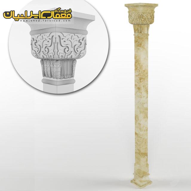 آبجکت ستون نما رومی - سرستون نمای رومی - آبجکت های کلاسیک - طرح کلاسیک - نمای رومی و کلاسیک سنگی - آبجکت کلاسیک