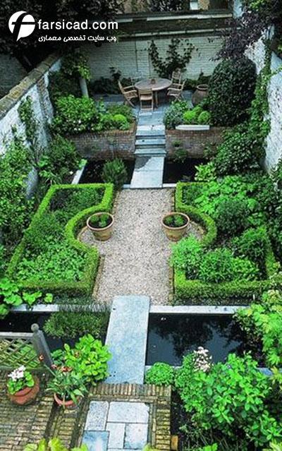 محوطه سازی حیاط کوچک - محوطه سازی باغ و ویلا - محوطه سازی باغچه - محوطه سازی در معماری - محوطه سازی