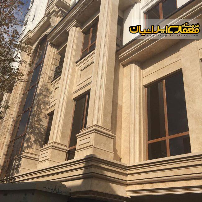 نمای ساختمان - نما کلاسیک مدرن - نما کلاسیک اتوکد - نمای کلاسیک رومی - نما کلاسیک dwg - نما کلاسیک و رومی - نما کلاسیک سنگ - نما کلاسیک ساختمان - نمای کلاسیک dwg - فاز 2 نما کلاسیک