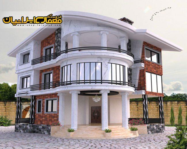 نمای ویلایی - نمای ویلا - نمای ساختمان ویلایی - طراحی ویلا - نمای ترکیبی - نمای مدرن - نمای جدید