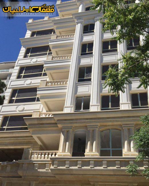 نمای ساختمان – نمای کلاسیک – نمای رومی – نمای سنگی – طراحی نما