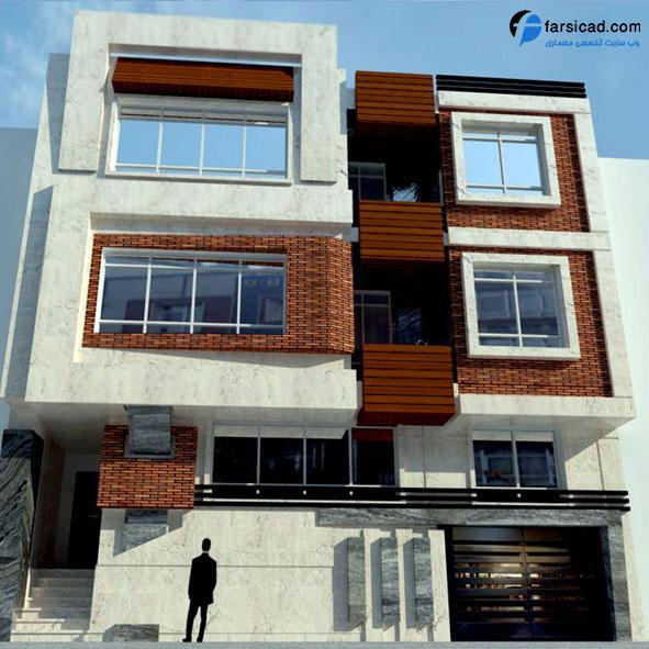 نما ترکیبی ساختمان - نما ترکیبی سنگ و آجر - نما ترکیبی آجر - طراحی نما ترکیبی -نما های ترکیبی ساختمان