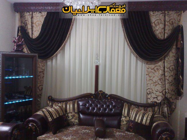 طراحی داخلی ایرانی - طراحی دکوراسیون ایرانی - مبلمان