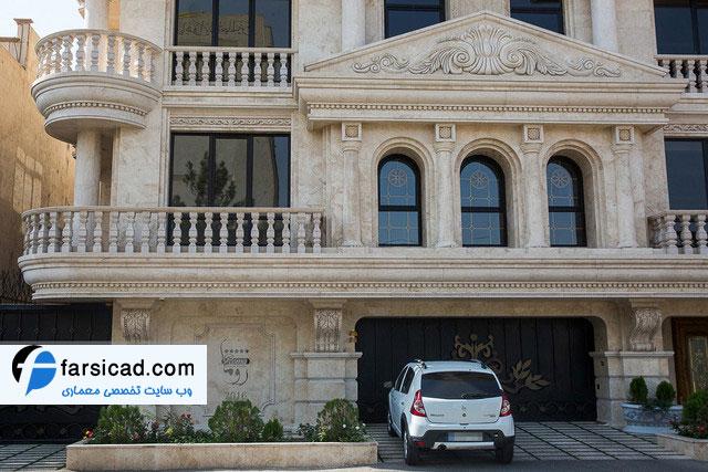 25 نمای ساختمان مسکونی ، آپارتمانی و ویلایی لوکس و لاکچری 8
