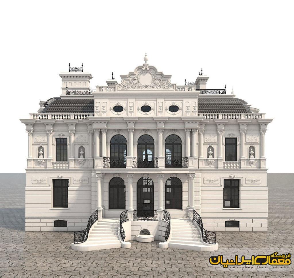 دانلود صحنه نمای ساختمان رومی و کلاسیک سه بعدی ( بسیار زیبا و لاکچری ) 2