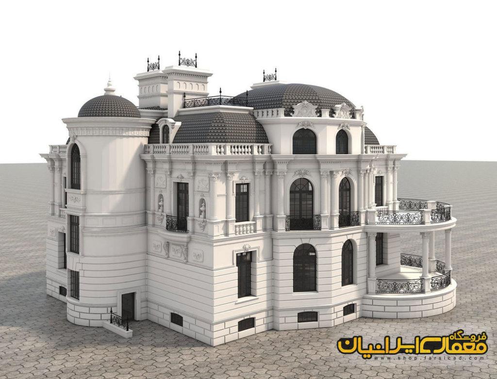 دانلود صحنه نمای ساختمان رومی و کلاسیک سه بعدی ( بسیار زیبا و لاکچری ) 1