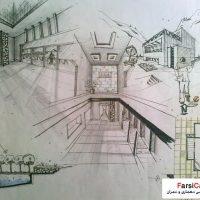 اسکیس در معماری (بهمراه نمونه طرح های دانشجویی) 1