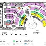 سیتی سنتر اصفهان - isfahan city center - مجموعه تفریحی توریستی - معماری