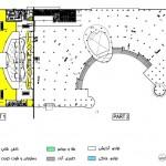 اصفهان سیتی سنتر - مجتمع گردشگری، تفریحی، تجاری 1