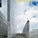 Architectural Record December 2013