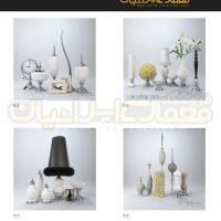 مجموعه 100 مدل وسایل دکوری و تزئینات داخلی منزل ( آبجکت تری دی مکس - vray - متریال و تکسچر ) 1
