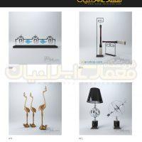 مجموعه 100 مدل وسایل دکوری و تزئینات داخلی منزل ( آبجکت تری دی مکس - vray - متریال و تکسچر ) 4