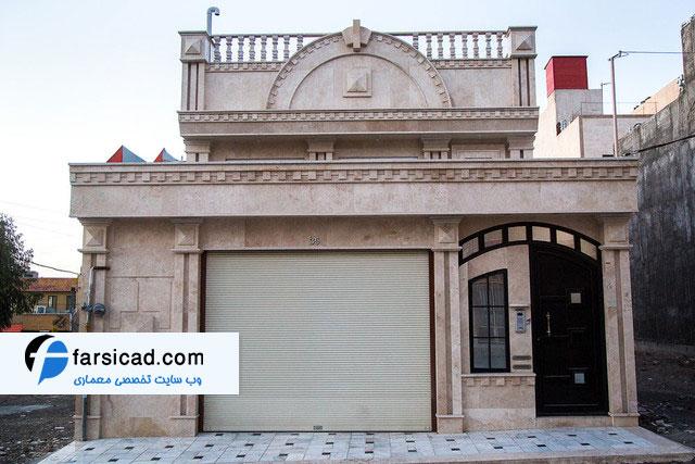 نمای ویلای رومی - نما ویلا رومی - نمای ویلا سنگی - تمای ساختمان ویلایی - معماری